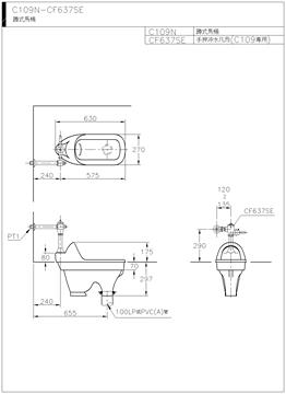 蹲式马桶排水结构图