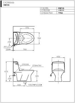 世杰水电材料行-和成 - 马桶