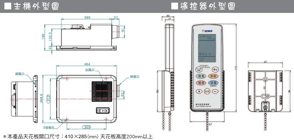 浴室暖风机 bs-130 bs130a