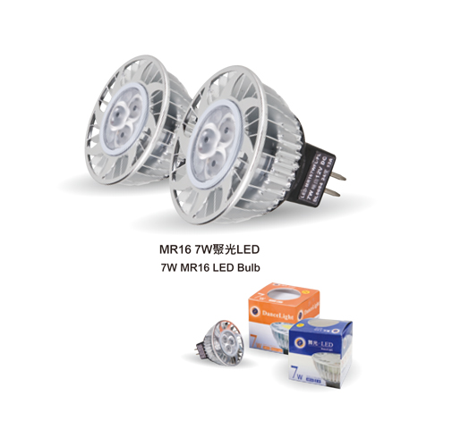 LED MR16 7W 聚光LED-MR167DFL-PL / LED-MR167WFL-PL